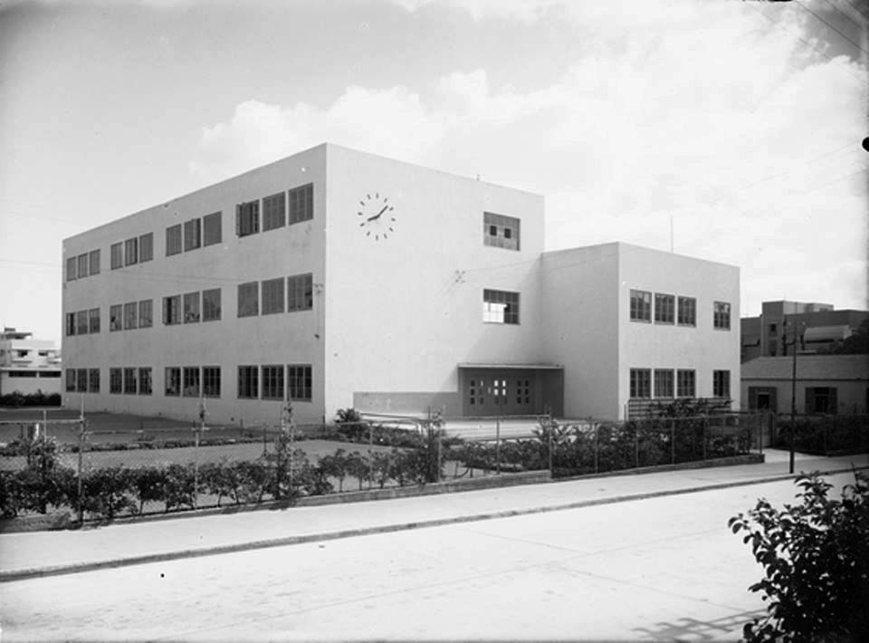 המבנה השני בבית ספר תל נורדאו - בסגנון הבינלאומי