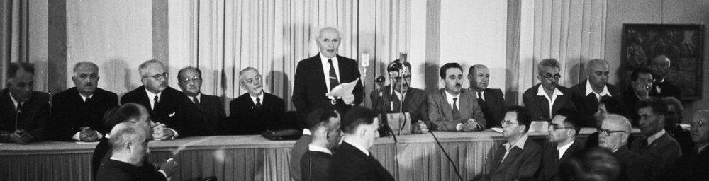 Declaration_of_State_of_Israel_1948-1024x262.jpg