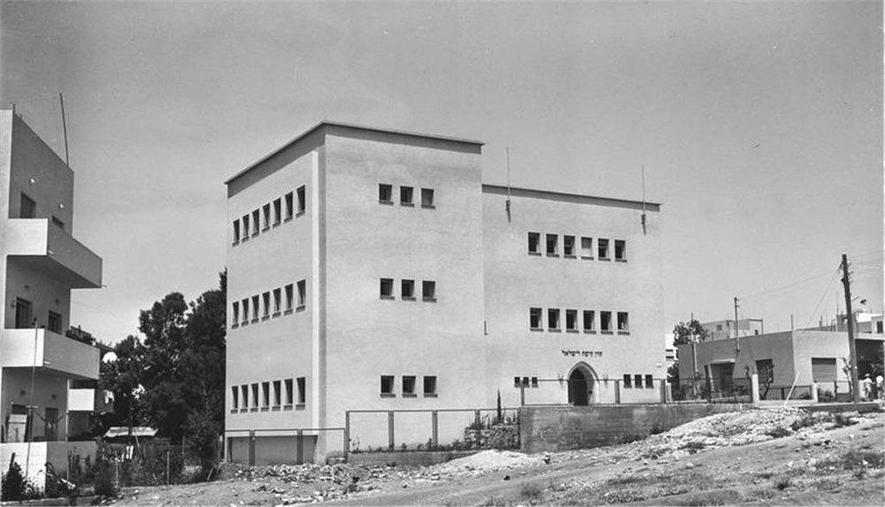 1939 RV בית קרן הקיימת בתא.jpg
