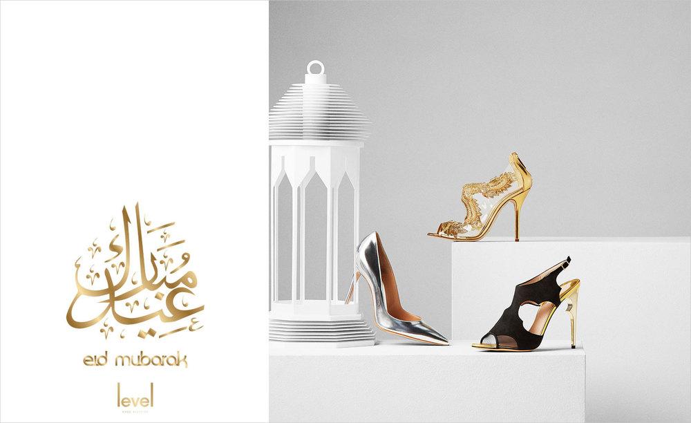 Level Shoe District, Dubai   Urban campaign