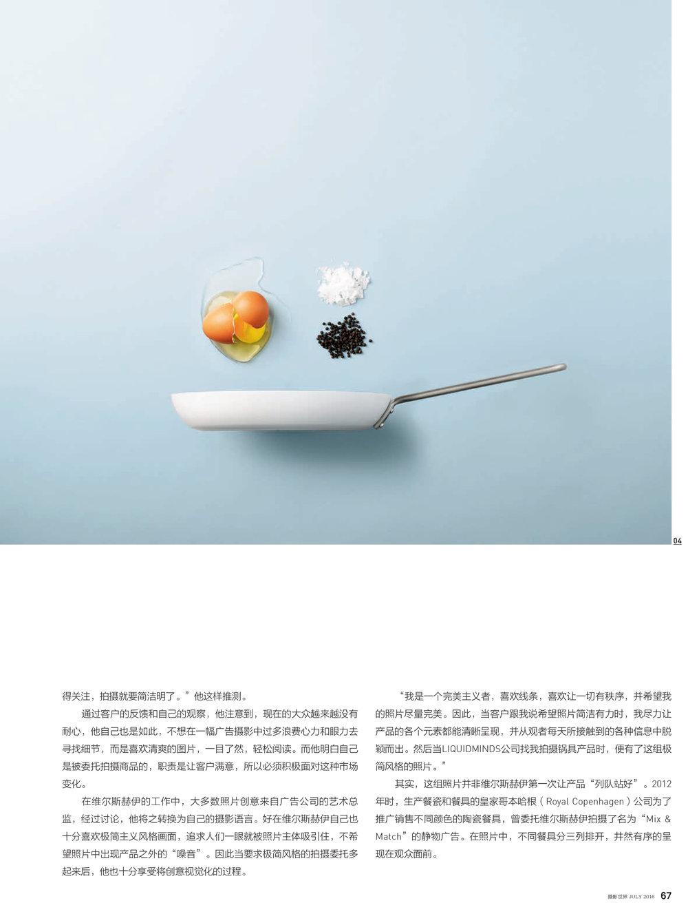 Side4.jpg