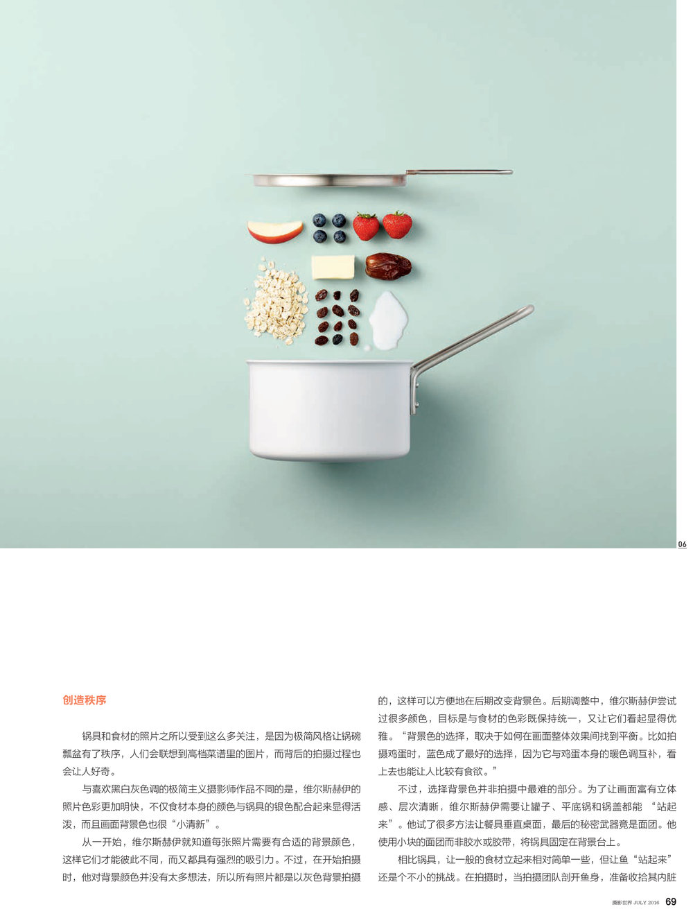 Side6.jpg