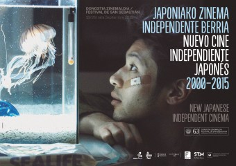 """9.19.2015  """"Au Revoir L'été"""" is selected as one of 35 movies in New Japanese Independent Cinema 2000-2015 at San Sebastian Film Festival."""