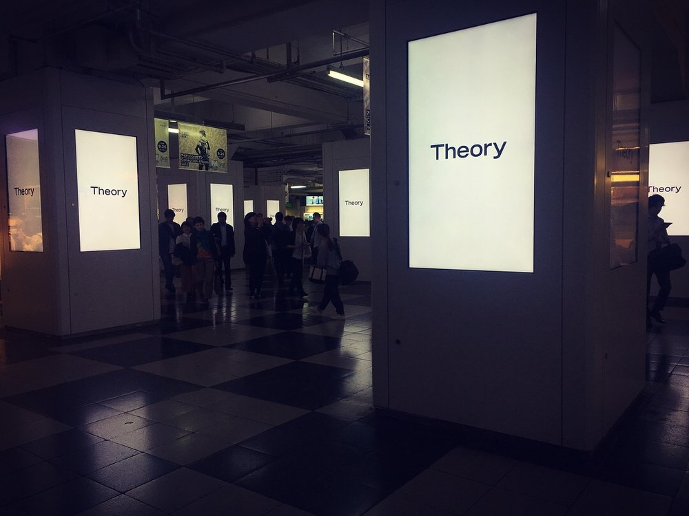 9.27.2018 ファッションブランド「Theory」のイメージ音楽を担当しました。渋谷、品川、新宿の電子看板などで配信中。