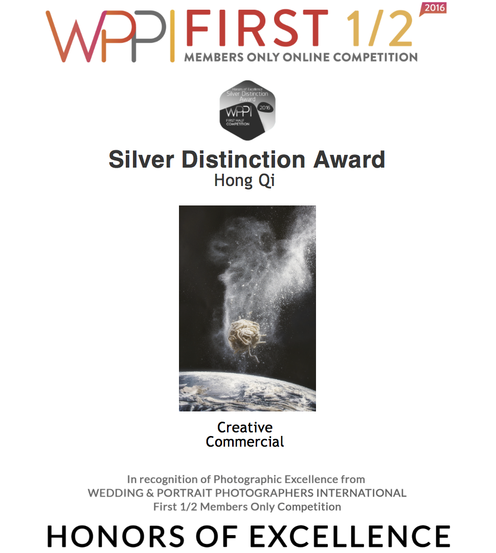 wppi商業類攝影卓越銀獎