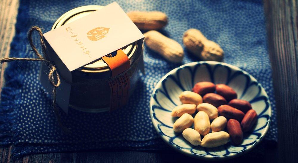 - 全てを一から、自分の手で。余計なものは加えない。落花生が持つ甘みを最大限に引き出した、自然が生んだ最高のピーナッツバター。