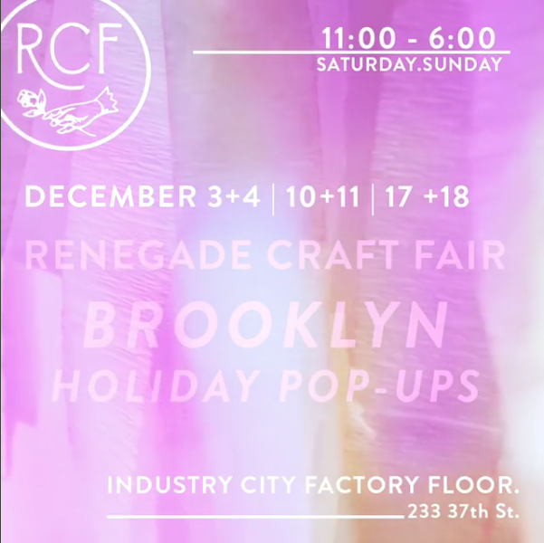 In addition, the truck will be set up every weekend in December at the amazing Renegade Craft Fair pop ups in Industry City in Brooklyn!