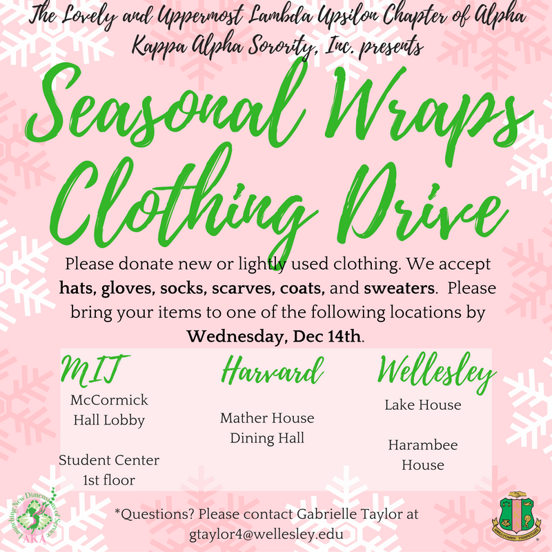 The Lovely and Uppermost Lambda Upsilon Chapter of Alpha Kappa Alpha Sorority, Inc. presents.png