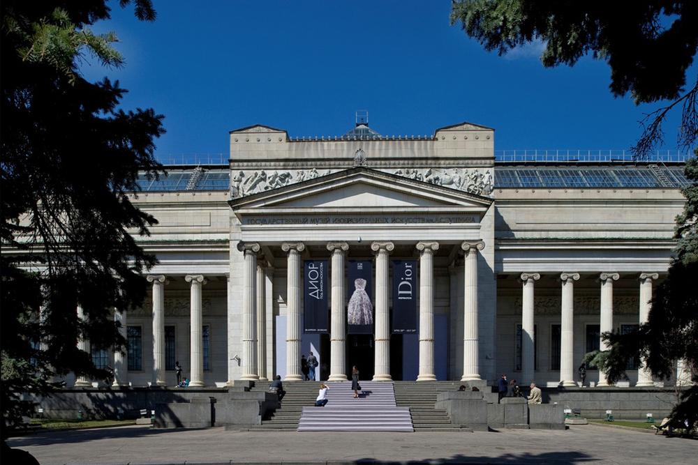 Pushkin-Museum.jpg