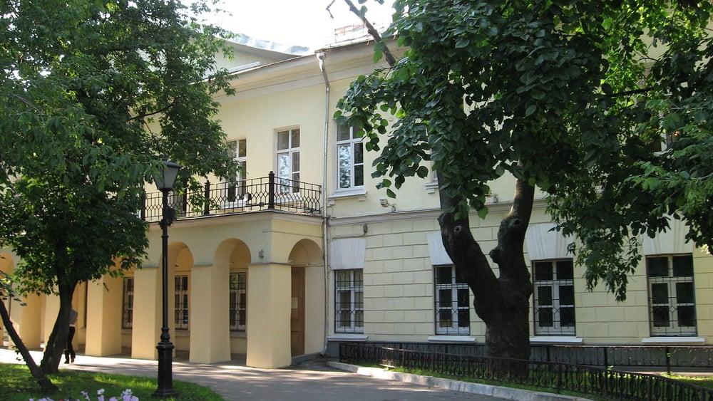 Gogol_house.jpg