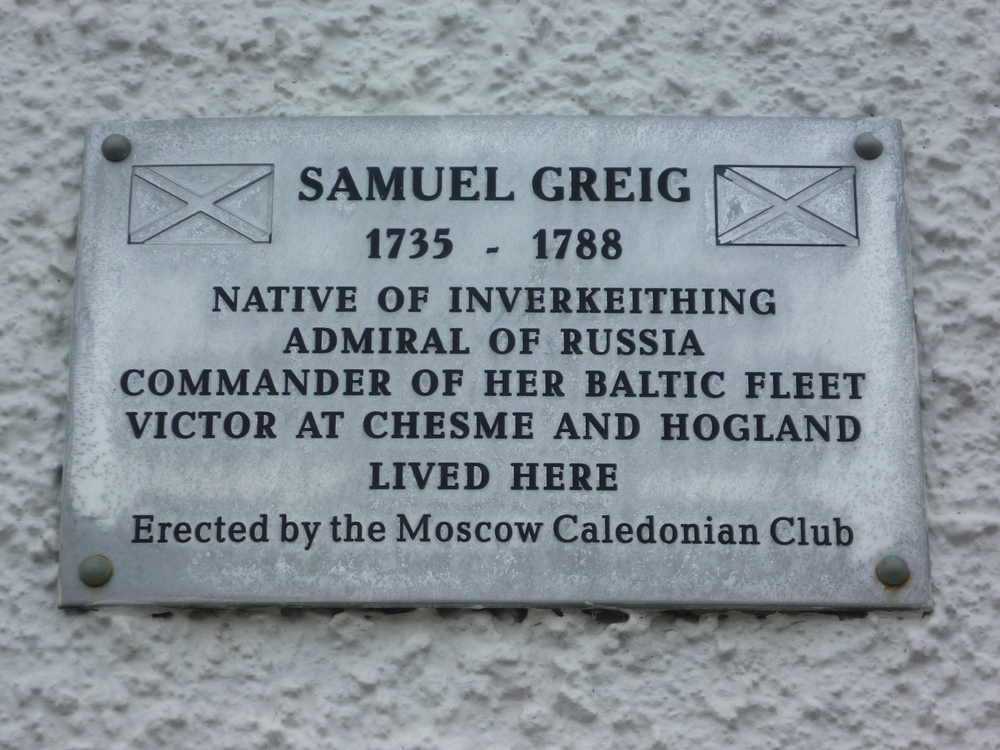 Plaque at the birthplace of Samuel Grieg (now the 'Half Crown' public house) in Inverkeithing High Street, Fife. Wiki, Kim Traynor