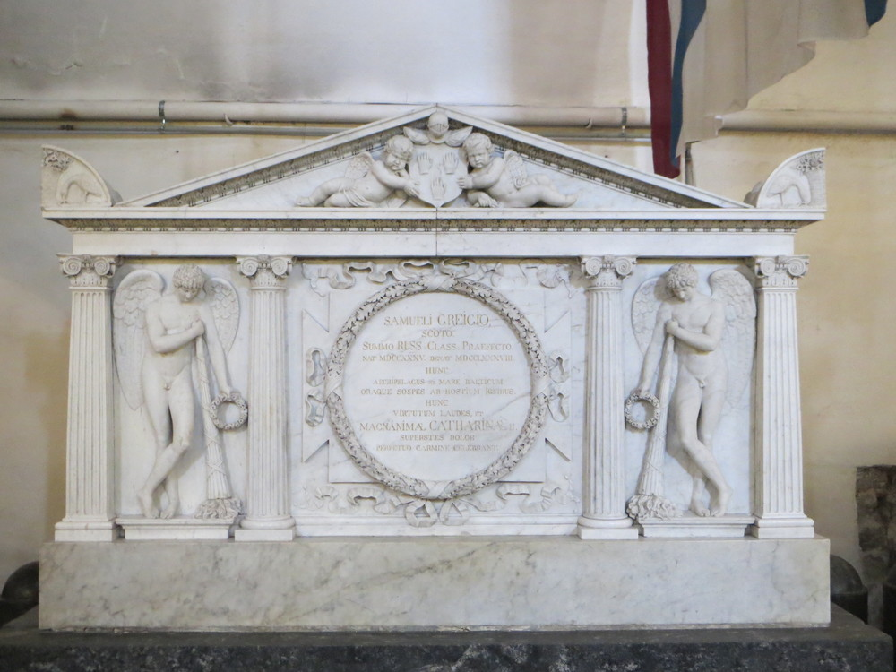 Grave of Samuel Greig, Tallinn Cathedral, Wiki: Concord