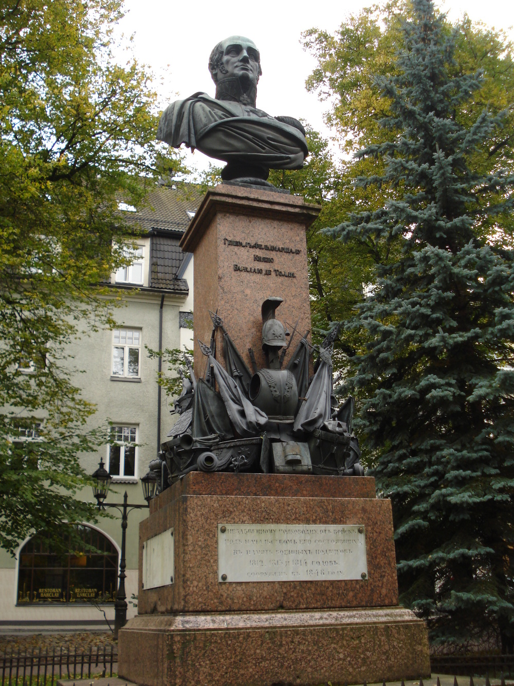 Bust of prince Michael Andreas Barclay de Tolly (1761–1818) in Tartu. Created by Vasily Demut-Malinovsky (1779-1846), built in 1849. Wiki, Alma Pater