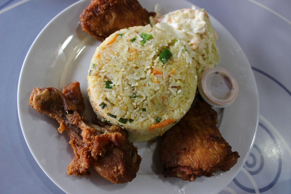 The Fried Rice and Chicken