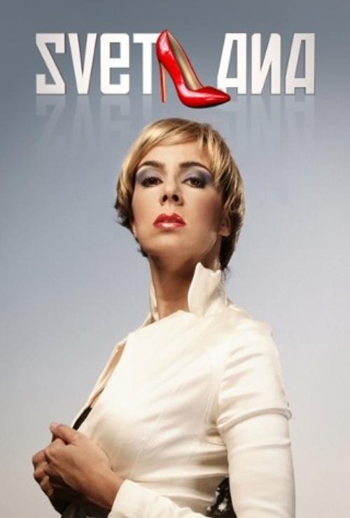 Svetlana- Season 2   Editor  Director- Iris Bahr   Watch Episode     IMDB