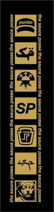 Sauce Gold Tee Mockup v3 FINAL SLEEVE (small)-03.png
