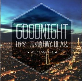 M.E.Feng 'Goodnight'