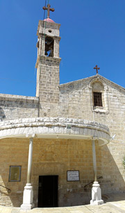 The Greek Orthodox Church of the Annunciation, built over the spring where the Virgin Mary fetched water and the angel Gabriel is said to have appeared to her.