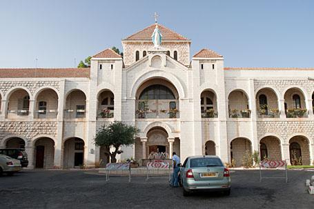 St. Vincent de Paul Hospital — Nazareth, Israel