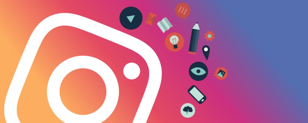 Instagram, Visual Merchandising