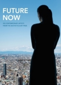 Aesthetica Arts Prize - Future Now