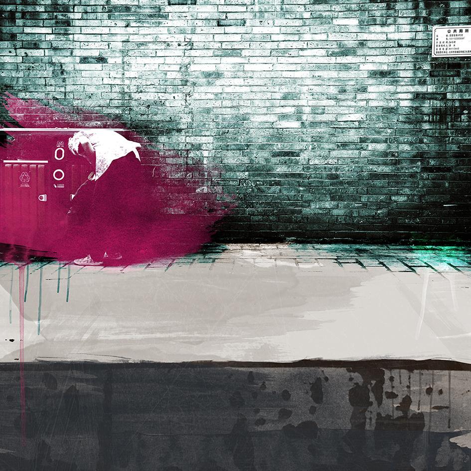 Wall 4 (2015)
