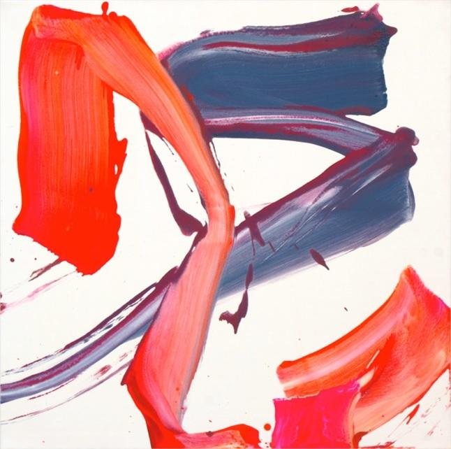 Altérité sur toile, 2014, 80 x 80 cm, technique mixte sur papier marouflé sur toile