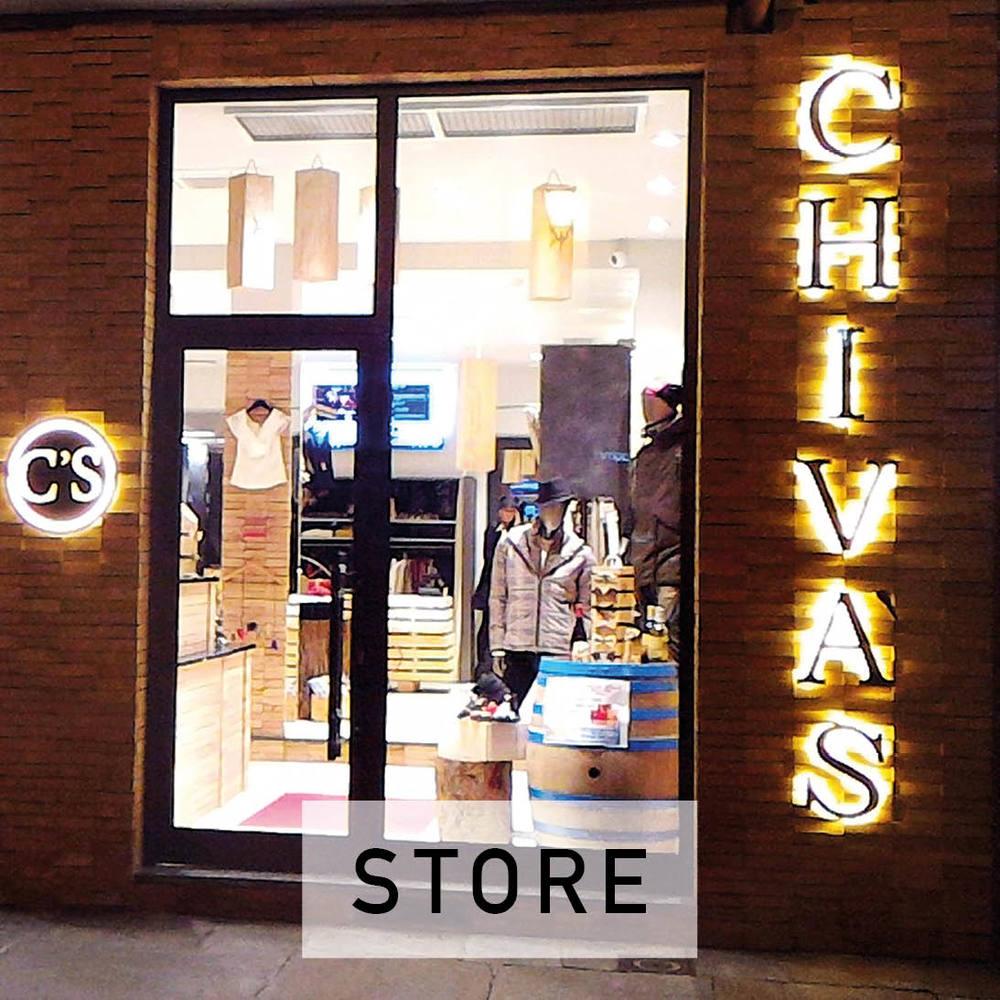 negozio_Notte.jpg