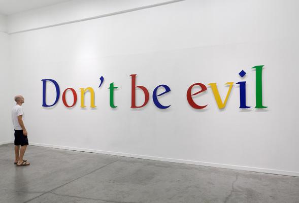 googleevil-c-c-1.jpg