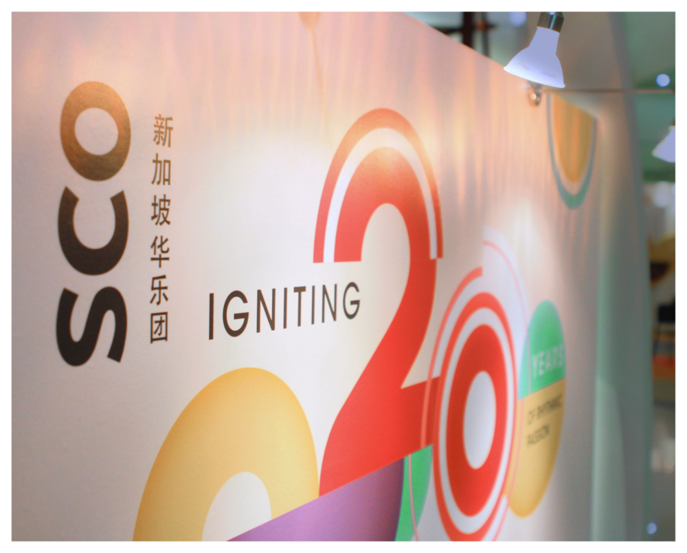 SCO 20th Anniversary Exhibition
