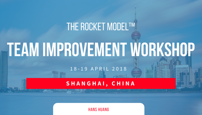 TIW Shanghai China 2018.png