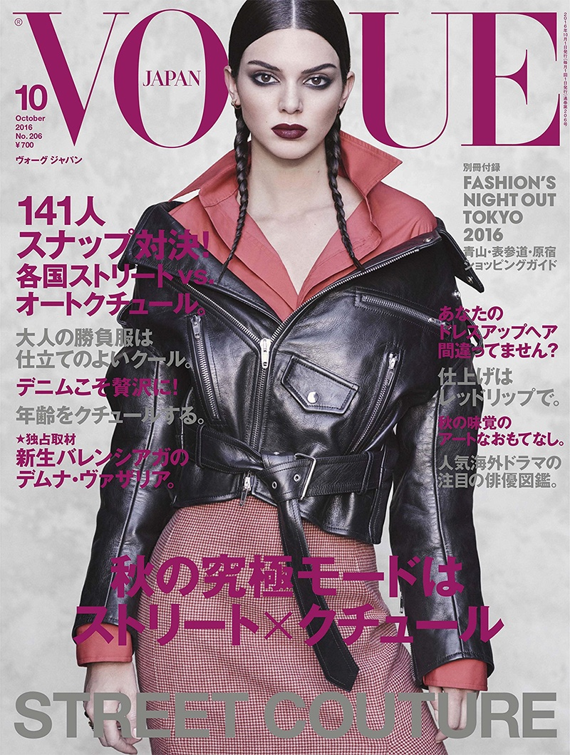 kendall-jenner-vogue-japan-shay-fine-jewelry