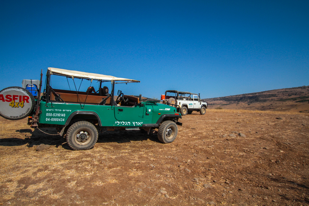 Explore the Galilee region with adventure