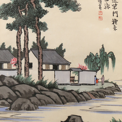 (Attrib) Feng Zikai (Chinese, 1898-1975)