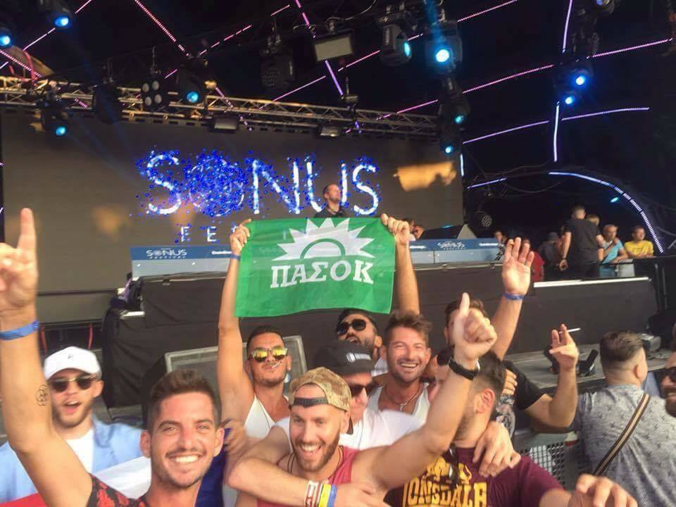 Young Greeks with a PASOK flag at the Sonus Festival in Croatia, summer 2017.