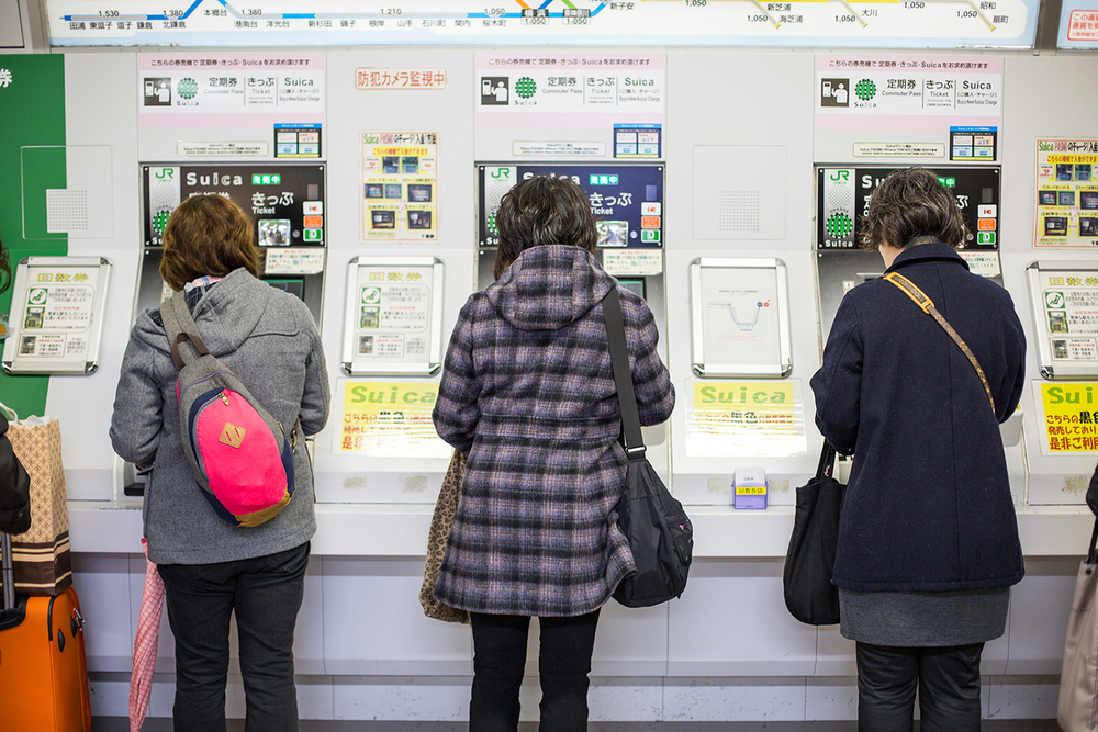 TICKET COUNTER AT NARITA STATION