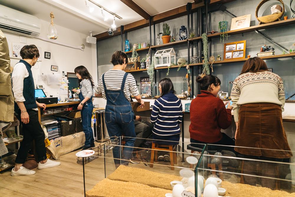 HEDGEHOG CAFE www.thetravelpockets.com
