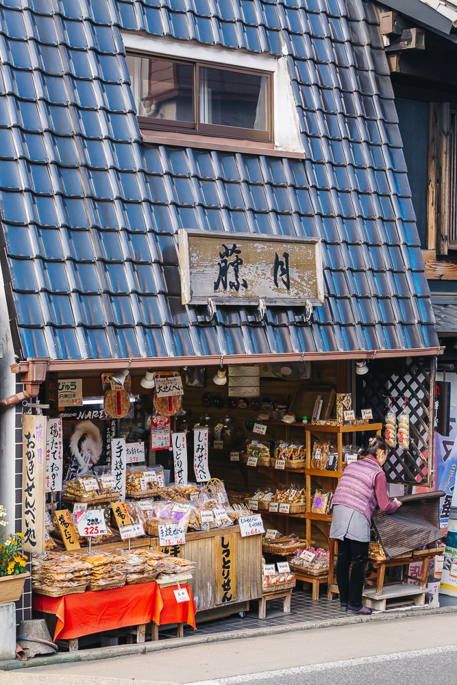 SENBEI (JAPANESE RICE CRACKER) SHOP