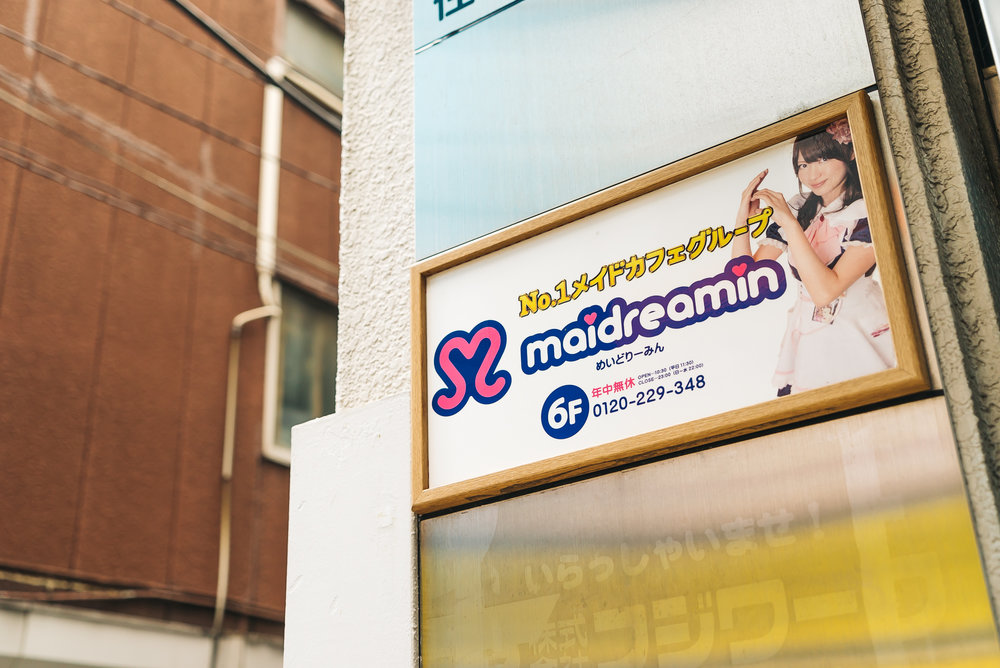 Maid cafe we stopped by in Akihabara