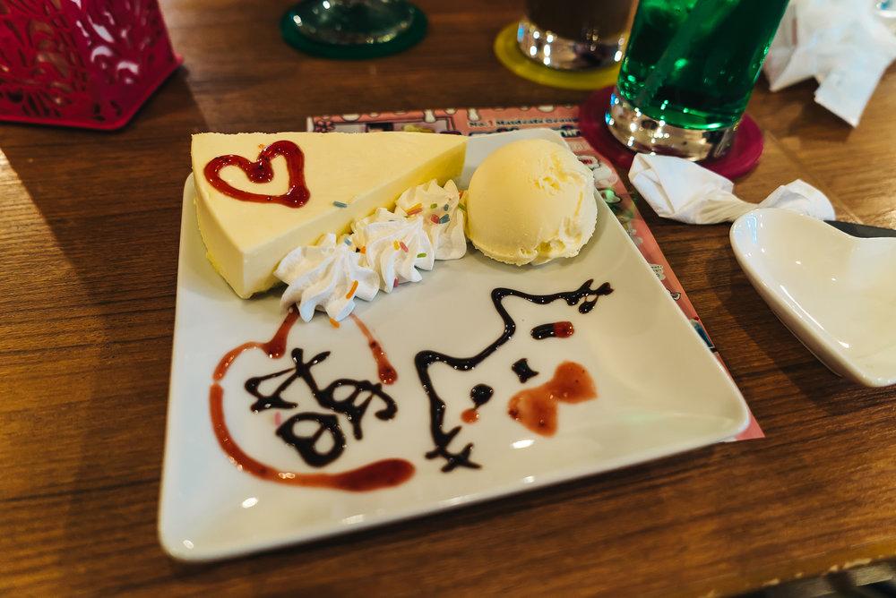 Japanese cheesecake dessert