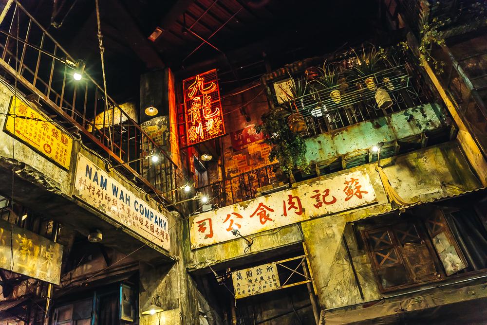 KAWASAKI WAREHOUSE + www.thetravelpockets.com