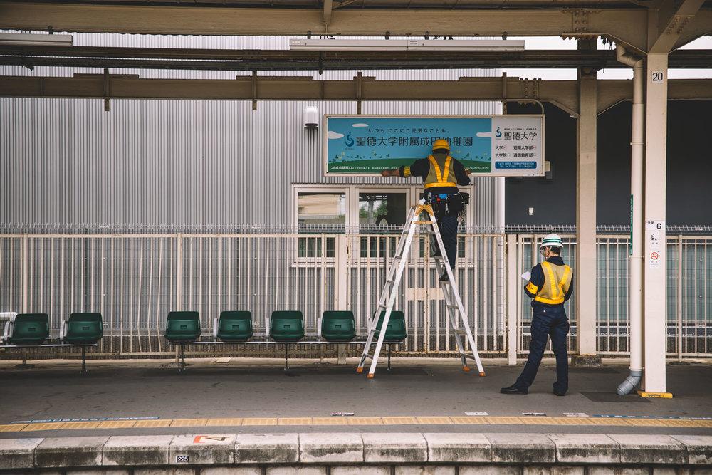 Narita Station, Japan.