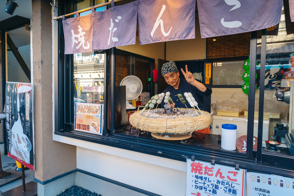 The friendliest dango seller at  Narita Temple .