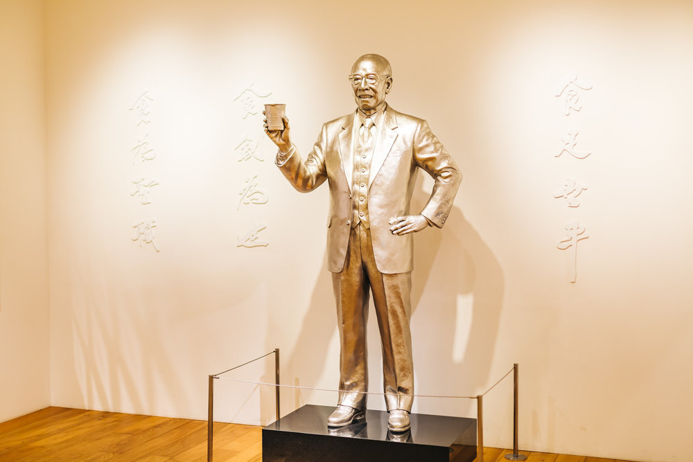 Momofuku Ando, inventor of Cup Noodles