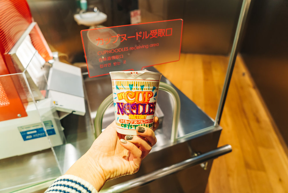 Our very own custom designed Cup Noodle!
