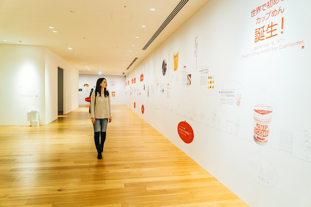 Cup Noodle Museum www.thetravelpockets.com
