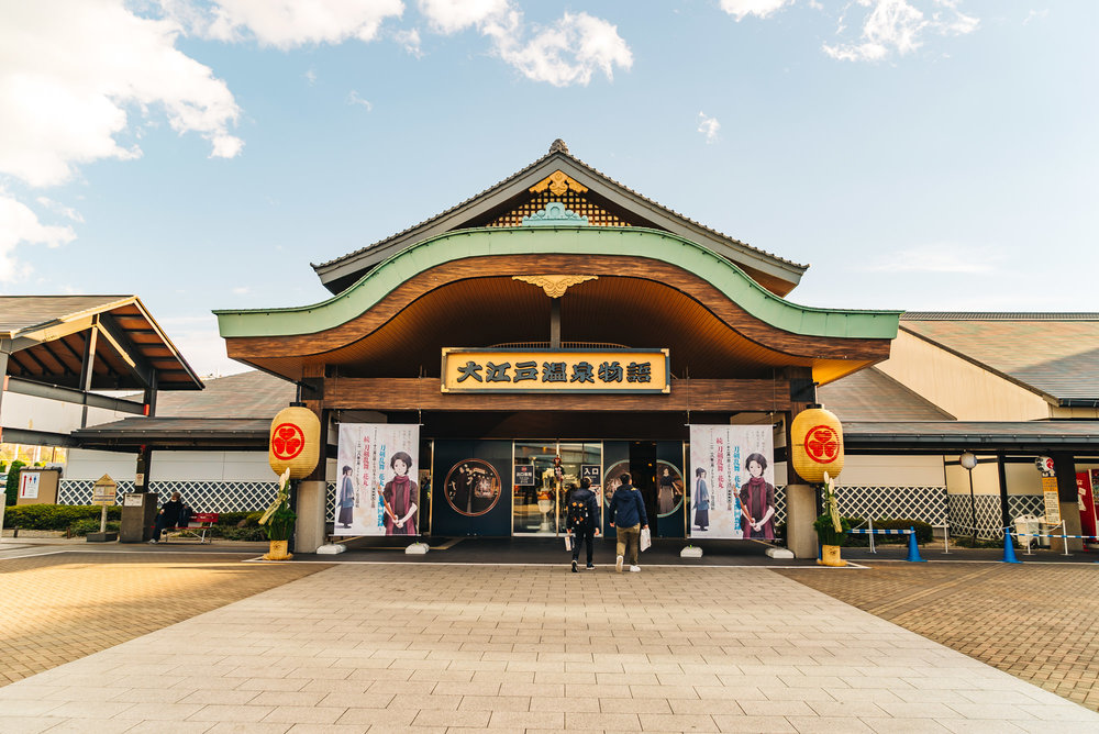 Oedo Onsen entrance