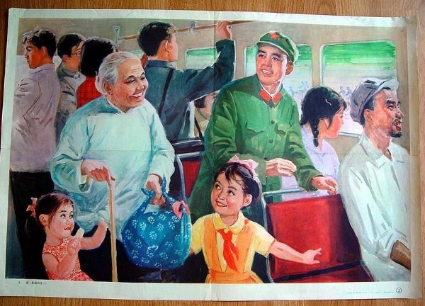 Manners mattered in 1930s communist China.