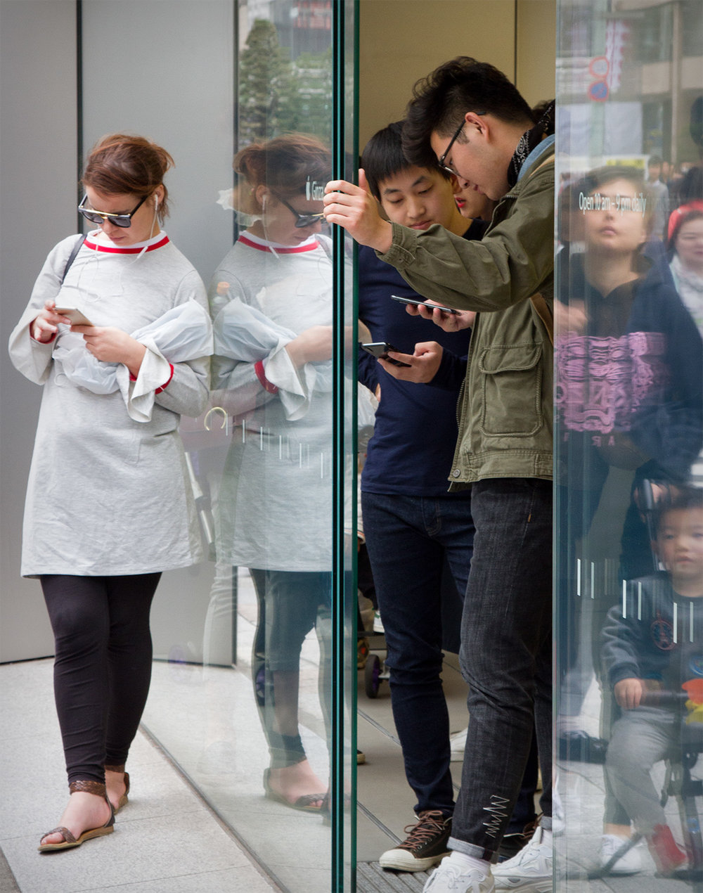 Texting Reflected