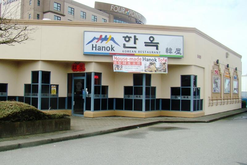 圖片來自 韓屋官網